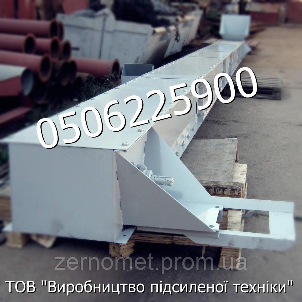 Скребковый транспортер зерновой купить фольксваген транспортер в москве в автосалоне