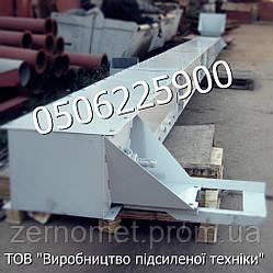 Транспортер зерновой скребковый ТЗС