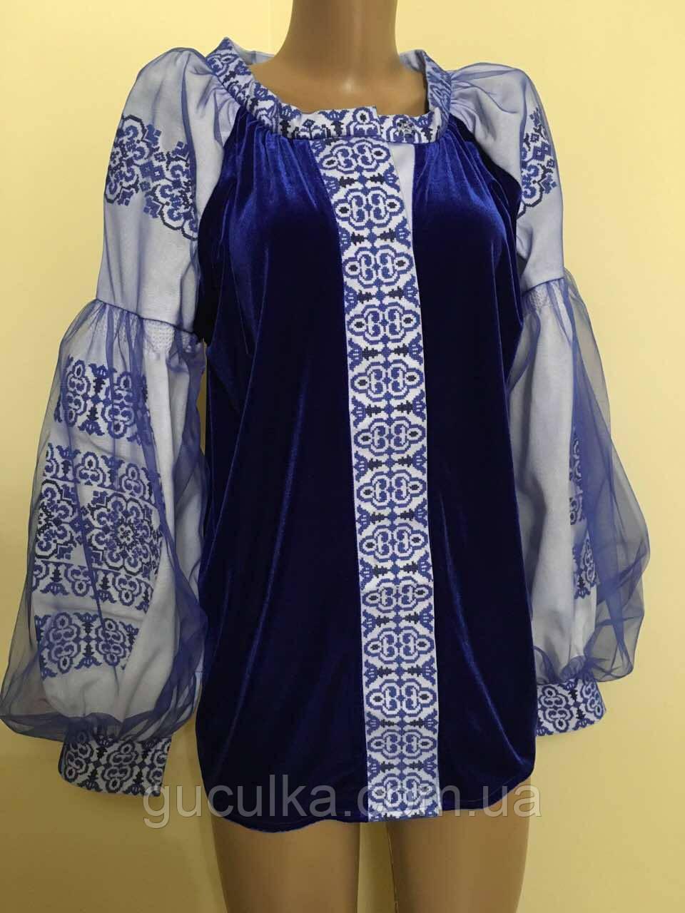 Вишиванка дизайнерська біла з синім оксамитом розмір 48-50 ХL -  Інтернет-магазин