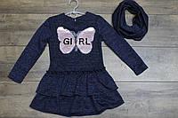 Ангоровое люриксовое платье со съемным хомутом. 98 рост.