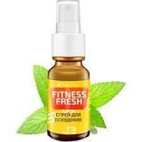 Fitness Fresh - Спрей средство для похудения (Фитнес Фреш), 30 мл