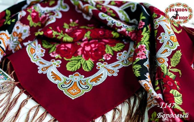 Павлопосадский платок Утренний сад, фото 2