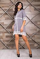 """Женское модное стильное короткое  платье в интернет магазине - """"Сандра"""""""