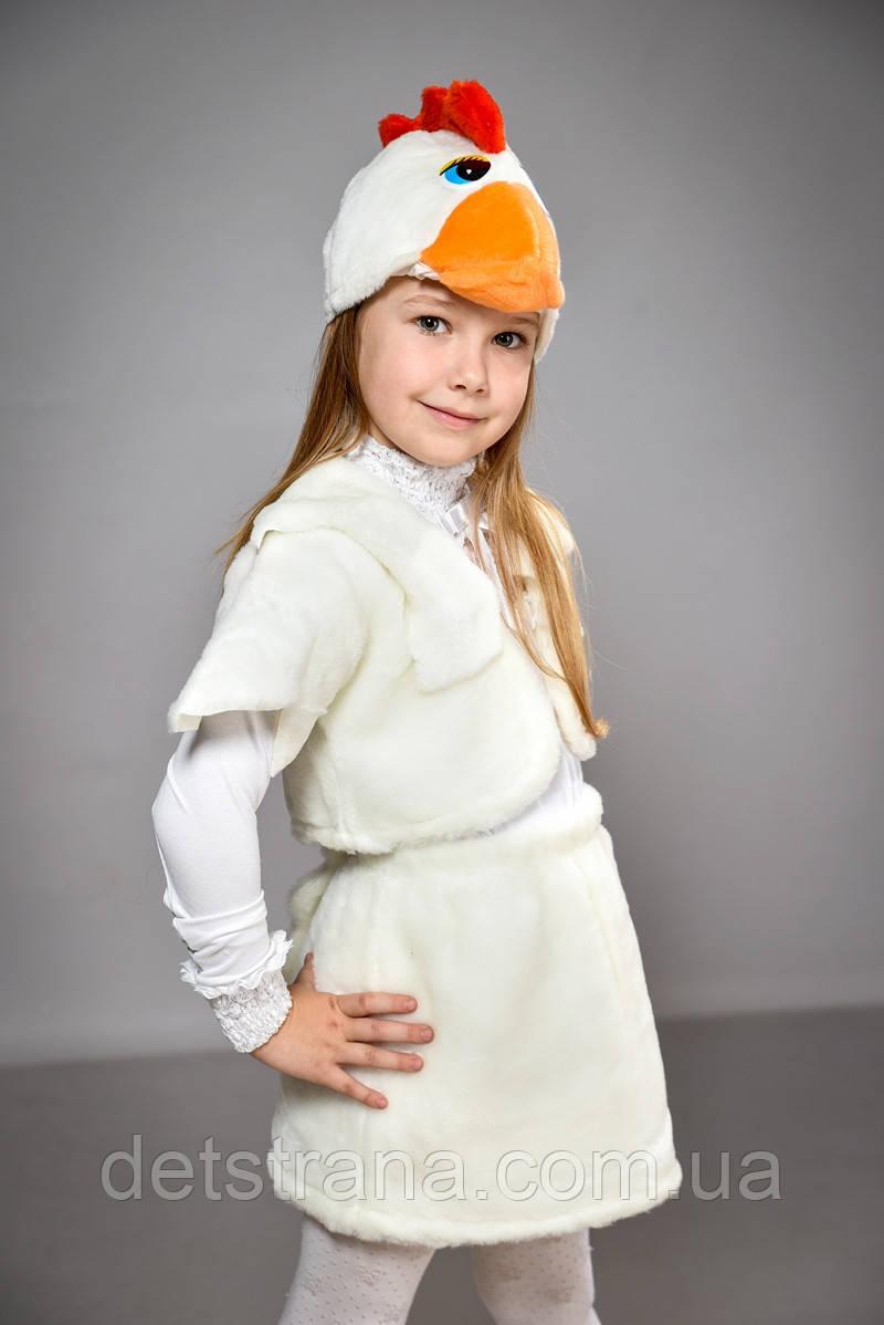 Детские Карнавальные костюмы Курочка