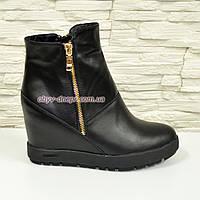 Зимние кожаные женские ботинки на танкетке. 37 размер