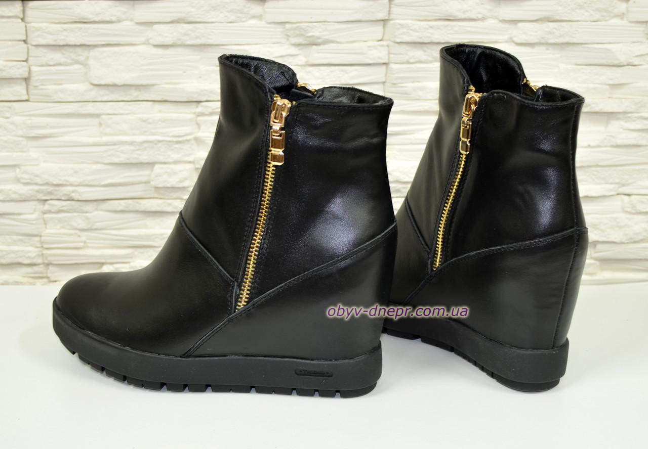 274e492e Черные кожаные женские ботинки зимние на меху на танкетке на молнии ...