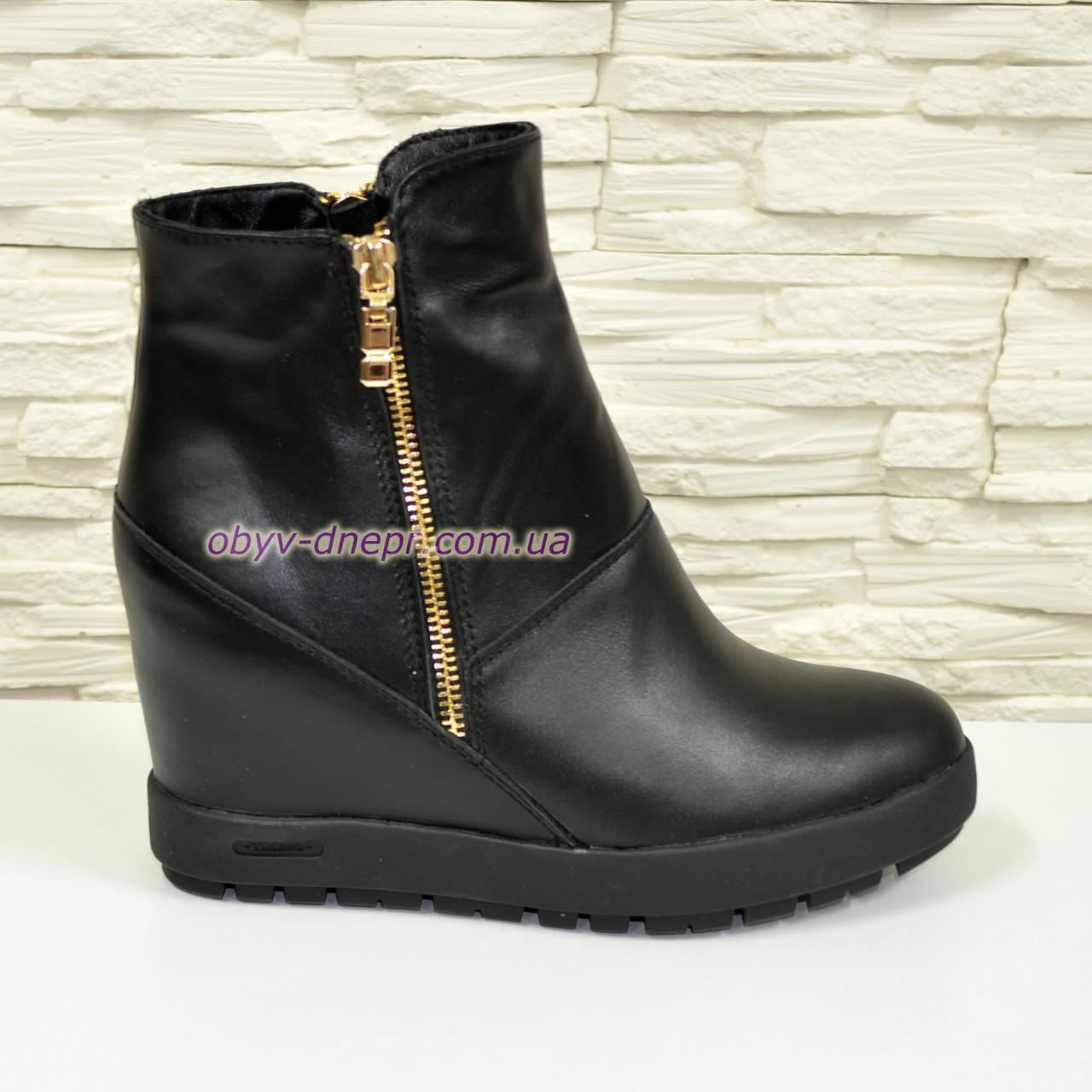 207a2f88c Черные кожаные женские ботинки демисезонные на танкетке на молнии ...
