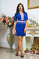 """Женское модное стильное короткое  платье в интернет магазине """"Вассаби"""" (электрик+фисташковый)"""