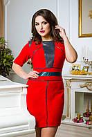 """Женское модное стильное короткое  платье в интернет магазине """"Вассаби"""" (красный+зел. сапфир)"""