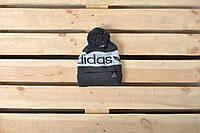 Теплая шапка Adidas / шапка адидас / шапка унисекс
