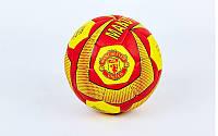 Мяч футбольный №5 Гриппи 5сл. MANCHESTER FB-0047-173
