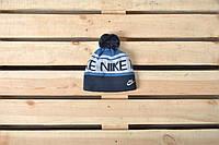 Теплая шапка Nike / шапка найк / шапка унисекс
