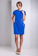 """Женское модное стильное синее короткое  платье в интернет магазине """"Зарина"""" (электрик)"""