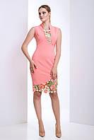 """Женское модное стильное короткое  платье в интернет магазине""""Злата"""" (коралл)"""