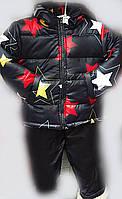 """Комплект зимний(куртка+штаны) с капюшоном """"Звездочка желтая"""" на ребенка 2-6 лет, черный с желтым"""