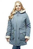 Модная куртка-парка на овчине Тамила джинс (48-56)