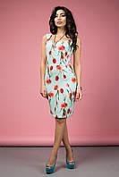 """Женское модное стильное короткое  платье в интернет магазине""""Арлет"""" (тюльпан)"""