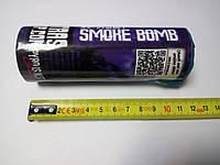 JFS-2 (Blue) Smoke Bomb Дымовая шашка синего цвета