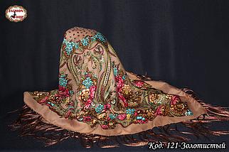 Павлопосадский золотистый платок Адель, фото 3