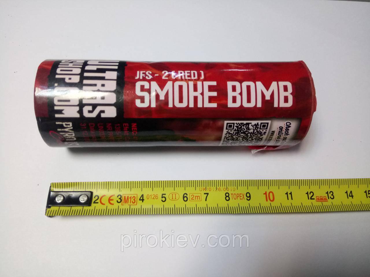 JFS-2 (RED) Smoke Bomb Дымовая шашка с красным дымом