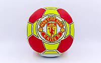 Мяч футбольный №5 Гриппи 5сл. MANCHESTER FB-0047-125