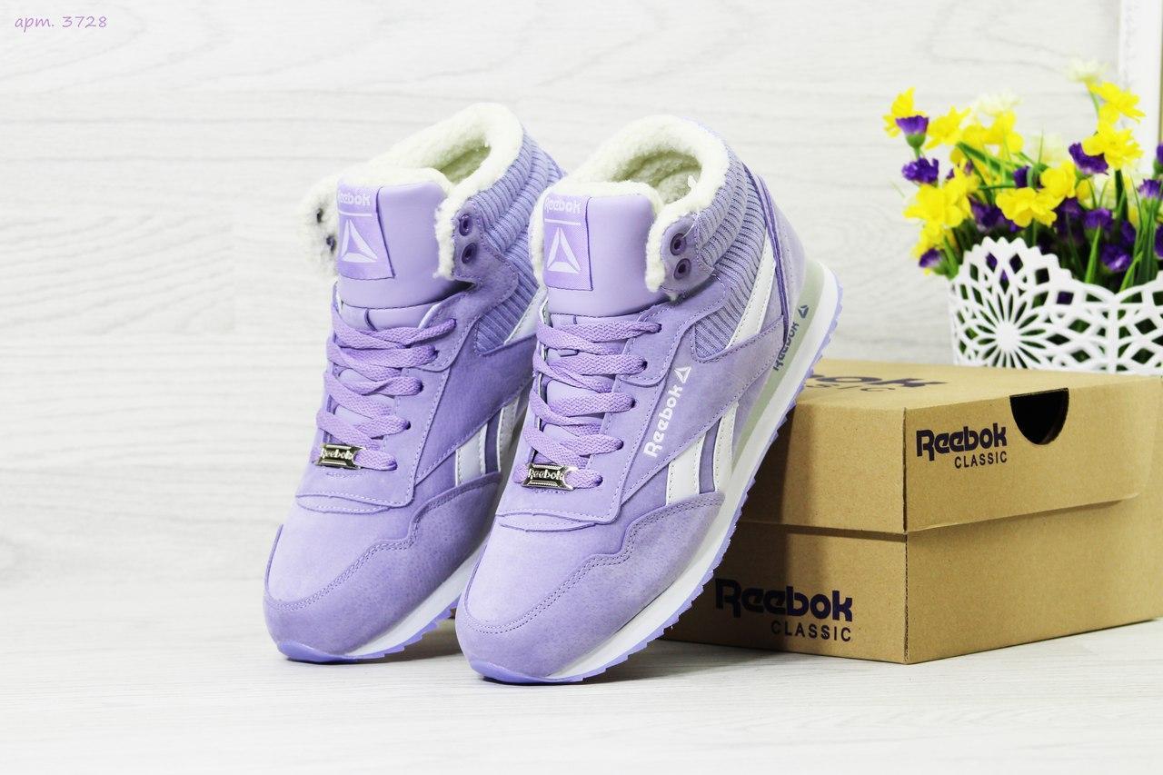 Зимние высокие кроссовки Reebok Classica,фиолетовые