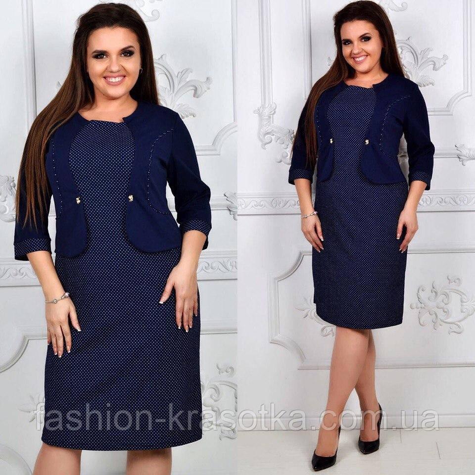 Модное платье эмитация пиджака