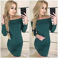Платье осеннее  с оголенными плечами
