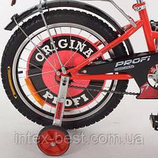 Детский двухколесный велосипед Profi Original boy Красный 18'' (G1845) с приставными колесиками, фото 3