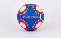 Мяч футбольный №5 Гриппи 5сл. BARCELONA 8013