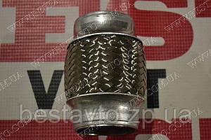 Гофра штанів amulet 50*100 3-x шарова