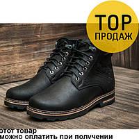 Мужские зимние ботинки Wrangler, на меху, кожаные, черные / ботинки мужские Вранглер, удобные