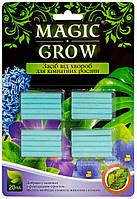 Magic Grow Добриво Від Хвороб  Для кімнатних рослин у паличках.