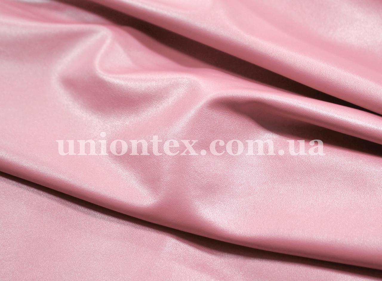 Искусственная стрейч кожа розовая
