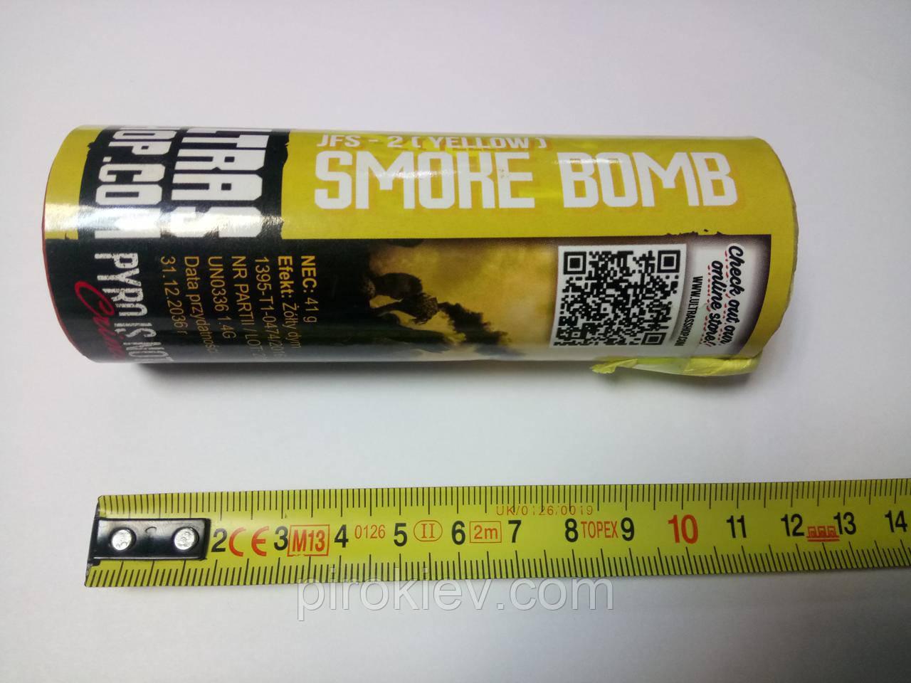 JFS-2 (Yellow) Smoke Bomb дымовая шашка желтого дыма