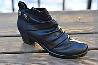 Ботинки женские Rieker. Кожа.
