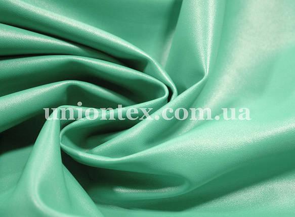 Искусственная кожа мятная стрейч, фото 2