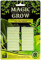 Magic Grow Добриво у паличках для всіх видів кімнатних рослин