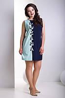"""Женское модное стильное короткое  платье в интернет магазине """"Домино"""" (т.синий+голубой)"""