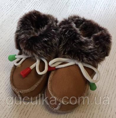 Зимові дитячі пінетки з натурального хутра та шкіри розмір 10-12 см ... 04922bf1bf2fb