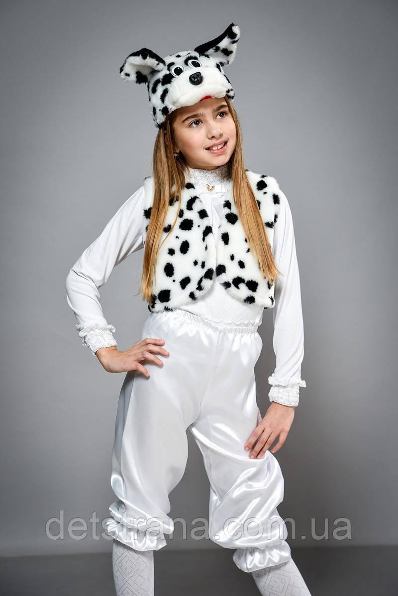 Детский карнавальный костюм Долматинец