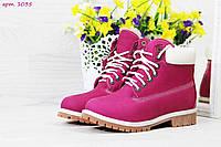Малиновые ботинки Timberland зимние женские