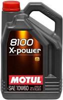 MOTUL 8100 X-power 10W-60 5л
