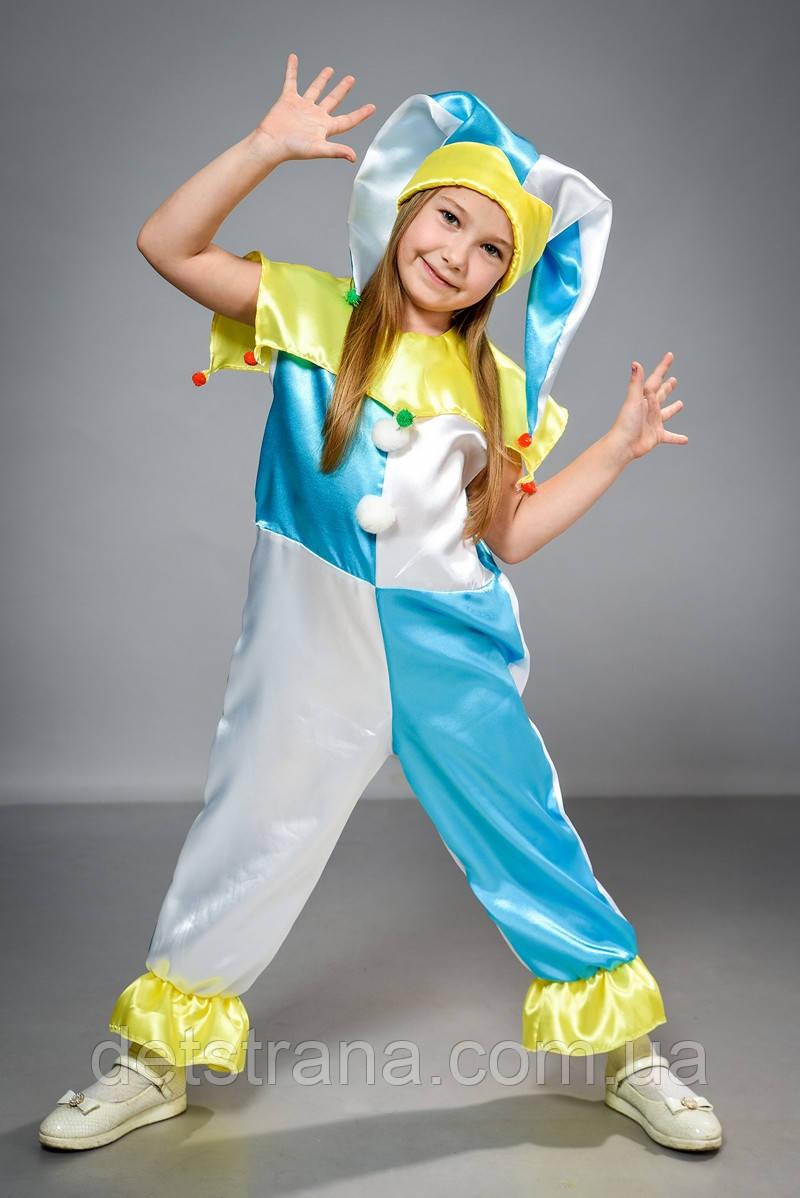 Детский Карнавальный костюм Скоморох: продажа, цена в ... - photo#40