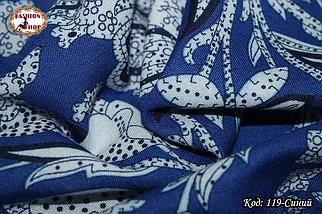 Павлопосадский платок Эмманюель, фото 2