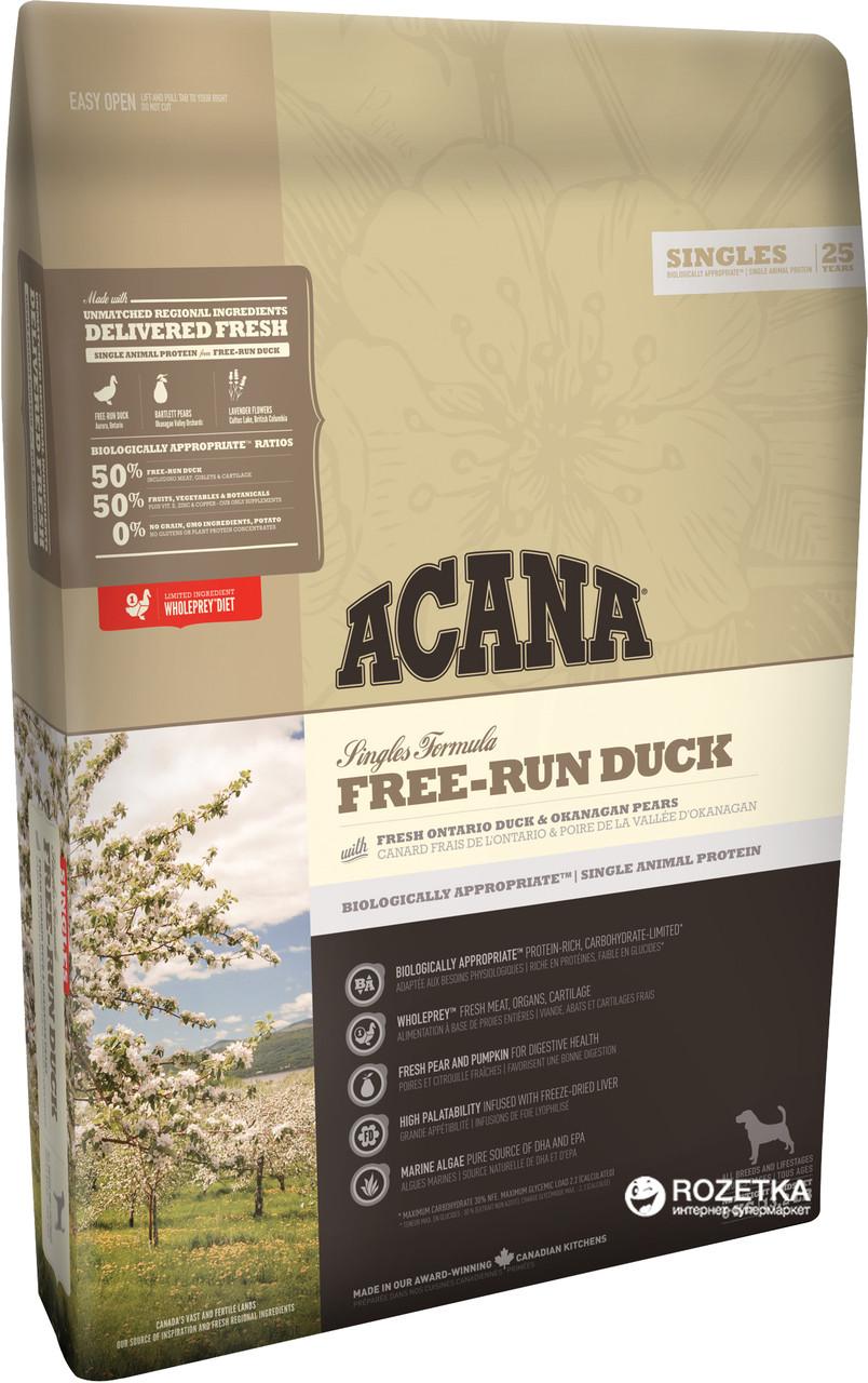 Корм для собак ACANA FREE-RUN DUCK 2кг