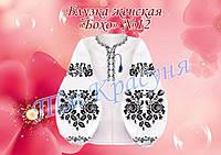Бохо - 12. Заготовка женской сорочки-вышиванки