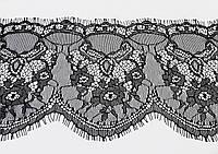 Кружево француз 15 см реснички черное
