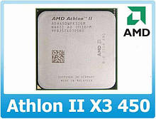 ТОПОВЫЙ 3ех ЯДЕРНЫЙ ПРОЦ Am3 Am2 + - Athlon II X3 450 3 ЯДРА по 3200Mhz