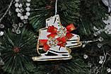 Новогодняя игрушка на елку коньки с бантиком, фото 3